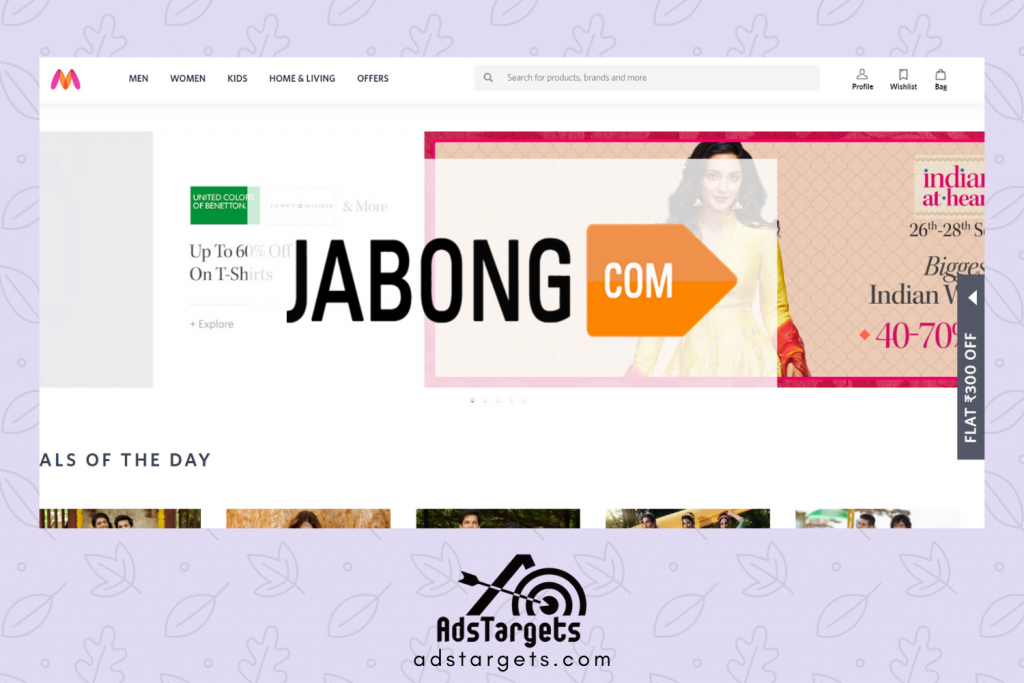 Jabong free advertising site