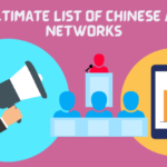 10 Chinese Ad Networks: Ultimate Chinese Mobile Ad Networks